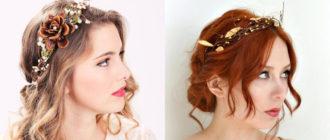 Rustic-wedding-wedding-hairstyles-2017-hair-trends-hair-color-2017