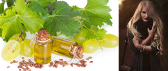 Grapeseed-oil-hair-care-healthy-hair-home-hair-treatment
